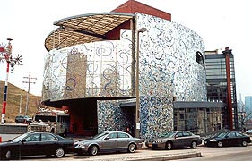 [photo, American Visionary Art Museum, 800 Key Highway, Baltimore, Maryland]