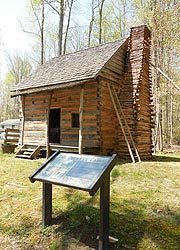 [photo, Charles Duckett Freedman's Cabin, Patuxent River Park, 16000 Croom Airport Road, Upper Marlboro, Maryland]