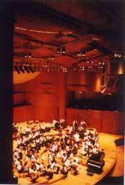 [photo, Baltimore Symphony Orchestra, Meyerhoff Symphony Hall, 1212 Cathedral St., Baltimore, Maryland]