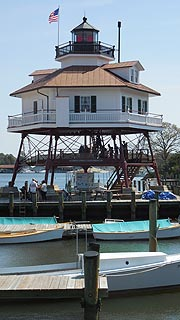 [photo, Drum Point Lighthouse outside Calvert Marine Museum, Solomons Island Road, Solomons, Maryland]