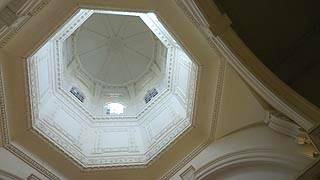 [photo, State House interior dome Annapolis, Maryland]