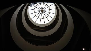 [photo, Skylight, Robert C. Murphy Courts of Appeal Building, 361 Rowe Blvd., Annapolis, Maryland]