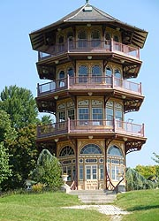 [photo, Pagoda, Hampstead Hill, Patterson Park, Baltimore, Maryland]