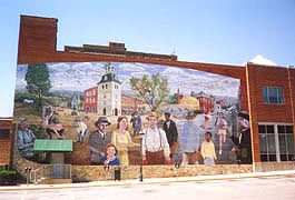 [photo, Mural, East Antietam St. (near North Potomac St.), Hagerstown, Maryland]