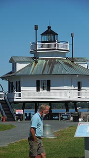 [photo, Hooper Strait Lighthouse, Chesapeake Bay Maritime Museum, St. Michaels, Maryland]